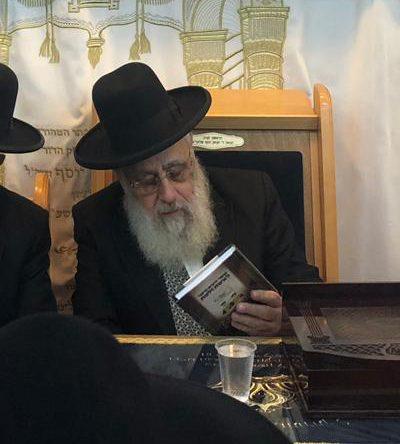 """הרב יצחק יוסף מתבונן בספר """"אוצר דינים היומי לאישה ולבת"""""""