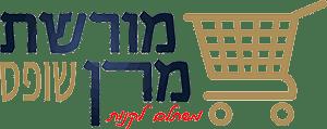 לוגו מורשת מרן שופס